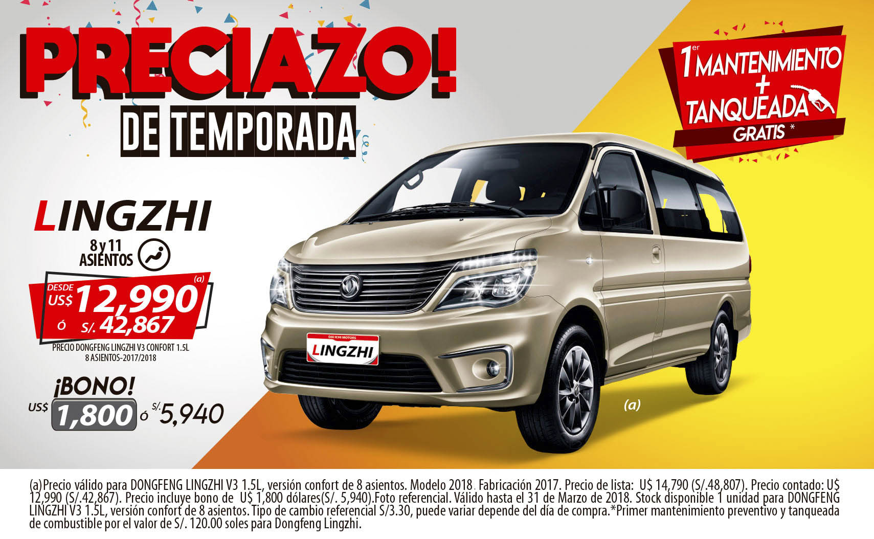 PROMOCION DONGFENG LINGZHI